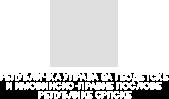 GEODETSKI ZAVOD logo